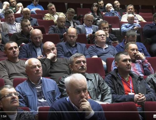 "Round Table ""Topical issues of the development of the Ukrainian woodworking industry"""
