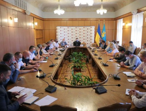 Meeting of the Forest Sector Council in Lviv, Ukraine
