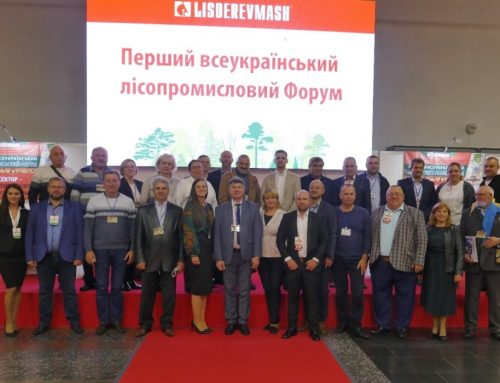 The First All-Ukrainian Forum of the forest-based industry is an important event in reference to the Ukrainian forest sector development